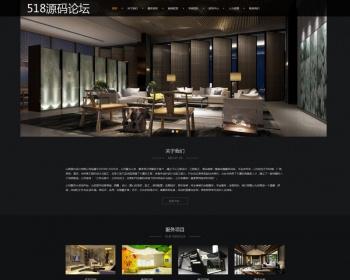 大气响应式家居类网站源码 装修公司展示设计网站织梦模(自适应移动设备)