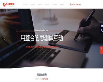 (自适应手机版)dedecms织梦响应式网络工作室源码网络公司网站建设UTF8