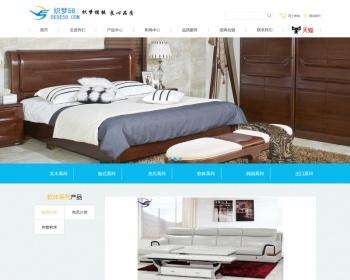 简洁大气家居家具行业企业网站织梦模板